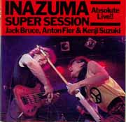 INAZUMA SUPER SESSION