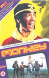 Monkey! - The Complete Series